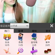 Screenshot 2014 05 08 14 32 05 thumb