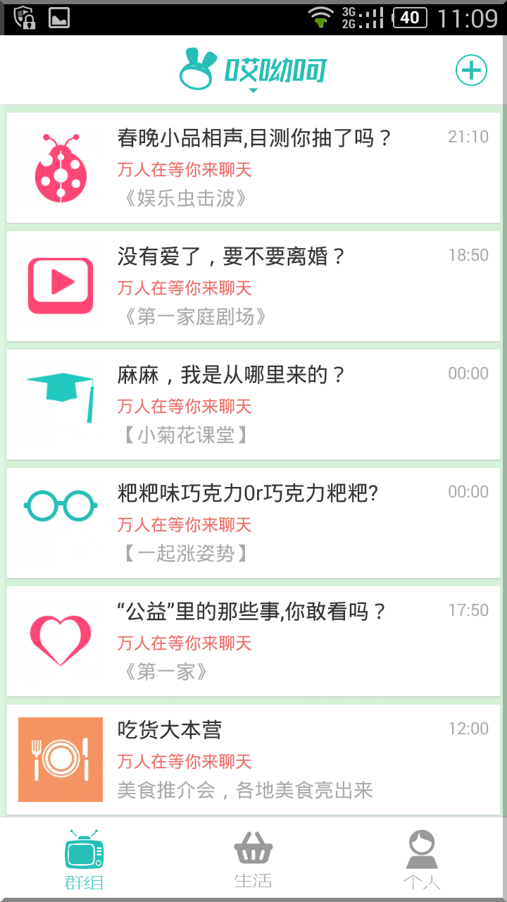 Screenshot 2014 12 31 11 09 04