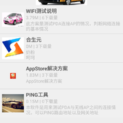 Screenshot 2015 04 08 22 12 54 thumb